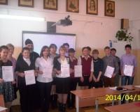 Котовские учащиеся поучаствовали в конференции