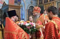 Поздравления с Пасхой епископу Елисею