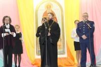 «Православие на Нижней Волге». Итоги