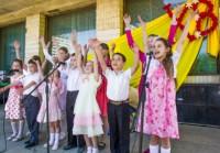 Фестиваль воскресных школ Волжского благочиния