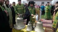Чин освящения колоколов