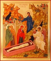 К Православному празднику