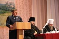 Андрей Бочаров выступил на совете атаманов