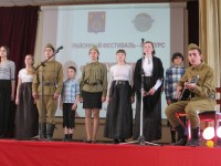 """Фестиваль-конкурс """"Будущее за нами!"""""""