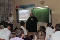 Уроки, посвящённые Сергию Радонежскому