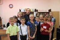 Встреча с юными читателями библиотек