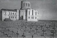 Храм-мученик