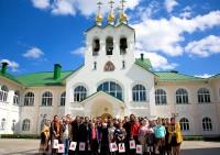 Паломническая поездка по святым местам России