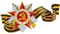Крестные ходы на День Победы