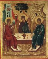 Фольклорно-этнографический праздник «Троица»
