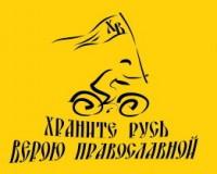 «Россия – за жизнь!»