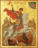 Акция в день памяти св. вмч. Георгия Победоносца