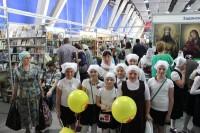Воспитанники Православной гимназии посетили ярмарку