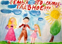 В Волгограде обсудят отношения семьи, общества и власти