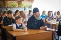 Открытие XV Епархиальных Кирилло-Мефодиевских чтений