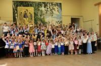 V фестиваль воскресных школ