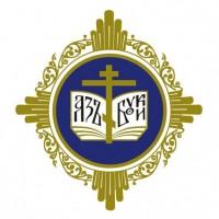 Круглый стол пройдёт в Волгоградской епархии