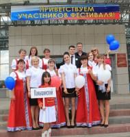 Фестиваль «Православный родник» прошёл в Котово
