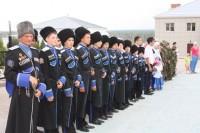 Детский казачий лагерь