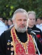 Профессия - священник