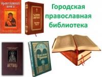 Беседа об истории Руси