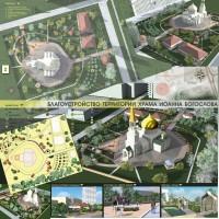 Университет по ландшафтному дизайну в минске