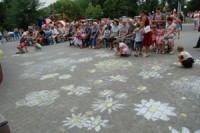Праздник ко Дню семьи, любви и верности в Камышине