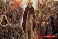 Торжества в честь преподобного Сергия Радонежского