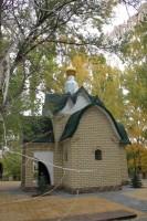 Молебен в часовне преподобного Сергия Радонежского