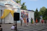 День семьи, любви и верности в городском парке «Гидростроитель»