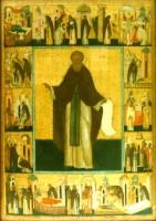Выставка в честь Преподобного Сергия Радонежского