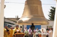 В Камышине освящён новый колокол