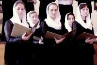 Набор студентов на факультет церковного пения