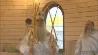 Митрополит освятил парк Авиаторов в Волгограде
