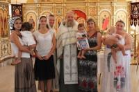 Благотворительное крещение