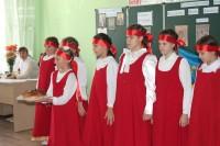 Рождество Пресвятой Богородицы в Православной гимназии