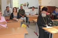 Родительские собрания в Православной гимназии