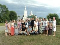 Путешествие души по истинной русской земле