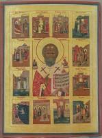 В Никольский собор Камышина вернулась икона
