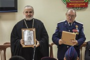Поздравляем отца Олега Кириченко с казачьим чином!