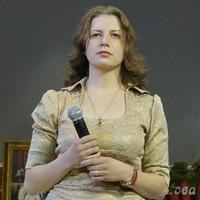 Концерт Ники Васильевой