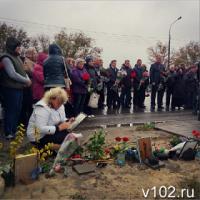 В Волгограде почтили память жертв теракта в автобусе
