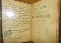 Состоялось открытие выставки, посвященной истории советских гонений на веру