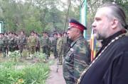 Волгоградские казаки окажут адресную помощь семьям из Донецкой области