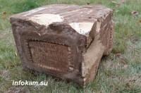 У Никольского собора найдены надгробные памятники