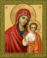 Волгоградцы отметят день Казанской иконы Божьей Матери