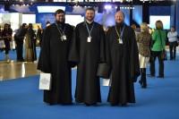 Международный съезд православной молодёжи