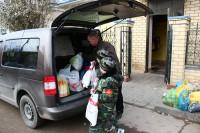 Гуманитарная помощь Донецку