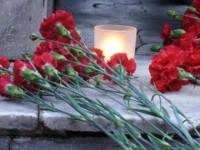 В память о жертвах ДТП