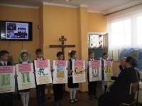 Секция «Современная воскресная школа»